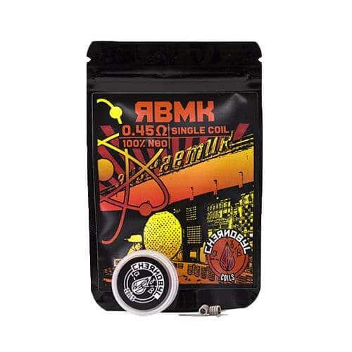 chernobyl-coils-rbmk-single